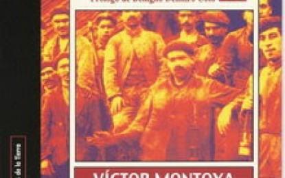 El elemento mágico de las minas en la obra de Víctor Montoya
