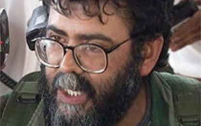 FARC: bases militares gringas un acto de alta traición a la patria