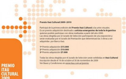 Lanzamiento del Premio Itaú Cultural