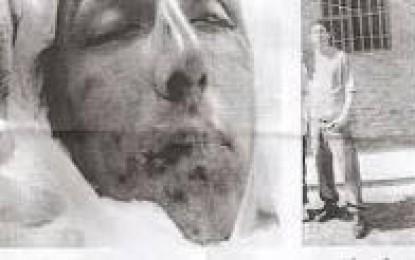 Juicio y castigo a los asesinos de Patricio Barros Cisnero