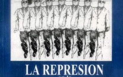 Libro de Roberto Vélez disponible a nuestros lectores