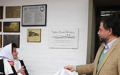 Homenaje a Walter Domínguez en la escuela Martín Zapata
