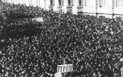 Bolivia: Por una nación de verdad (Historia del grupo revolucionario Siglo XX)