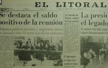 A 20 años de la muerte de Jorge Abelardo Ramos