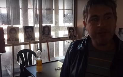 Organismos de DDHH denuncian usurpación de Policía Científica en el Espacio de Memoria