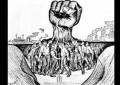 Los sujetos para el cambio ideológico