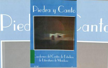 Un estudio en profundidad sobre nuestro poeta Ricardo Tudela (I)
