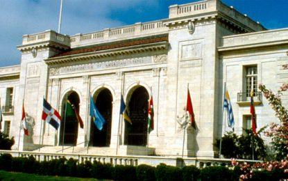 CIDH saluda histórica decisión del Tribunal Oral Federal de Mendoza