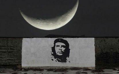 La luna pequeña