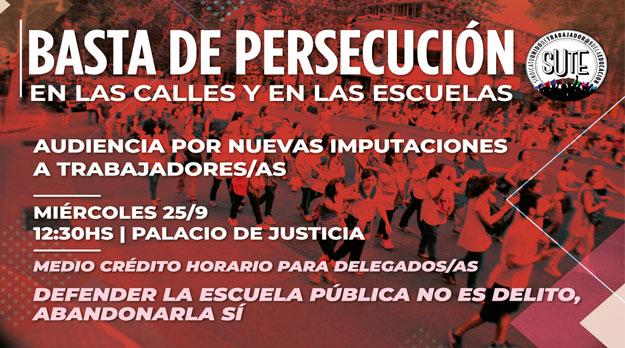 Prepotencia policial contra docente: el SUTE dice basta!