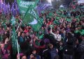 34 Encuentro Nacional de Mujeres en La Plata