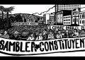 Chile: ¿Qué se firmó y qué debemos hacer como pueblo?