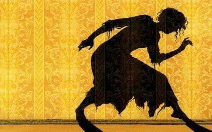 """El cuento de la loca: """"El papel amarillo"""" de Charlotte Perkins Gilman"""