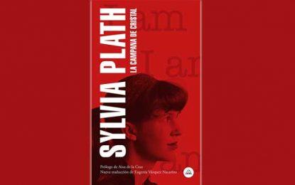 La Campana de Cristal de Sylvia Plath