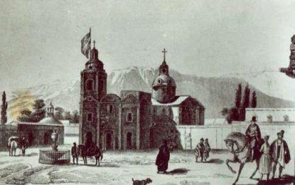 Mendoza durante la primera mitad del siglo XIX (Capítulo II)